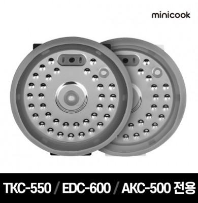 미니쿡 미니밥솥 TKC-550/EDC-600/AKC-500 전용 알루미늄 커버